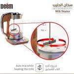 salla.q8 Milk Heater2