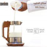 salla.q8 Milk Heater3