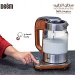 salla.q8 Milk Heater4