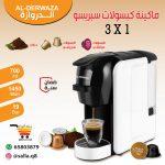 صانعة القهوة كبسولات ابيض-01