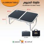 طاولة-01