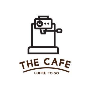 القهوة وملحقاتها